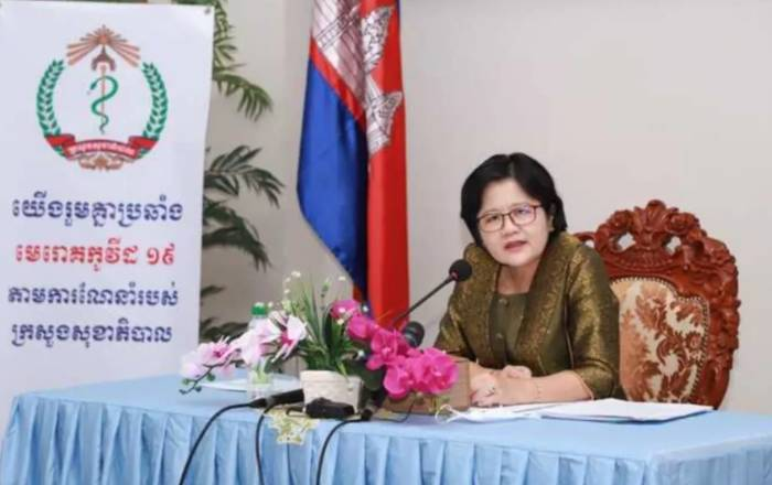全柬埔寨新增65例新冠肺炎确诊病例